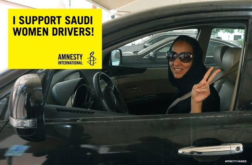vrouwenrechten saoedie arabie