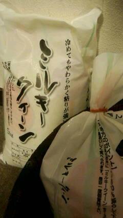 冷めても、もちもち美味しい、お弁当に最適な、福島県産のミルキークイーンです。 http://t.co/5PQKXxw0aH