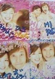 test ツイッターメディア - 中野美奈子&中居正広 笑っていいともでの共演をきっかけに交際していた二人。 https://t.co/8cngtBvSUe