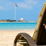 Wake up with a bounce - its FRIDAY! See you in #bakeuae #Corniche & @saadiyatae public #beach today! #AbuDhabi http://t.co/63gsn7OWtG