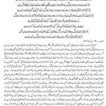 QeT Altaf Hussain Bhai Strongly Condemns Extra Judicial Killing Of 2 MORE Missing MQM Workers #MQMProtest @WasayJalil http://t.co/4UHqQEMwzb