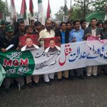 Muzzafrabad Zone Protest Against Extra Judically Killing in #Karachi #MQMProtest @azizabadi @WasayJalil http://t.co/ZDsVX7on4q