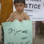 Pic45 #MQMProtest for missing of #MQM Workers & Supporters by lead at #Tandoallahyar Press Club @DailyAMN http://t.co/1jyjhm6fZO