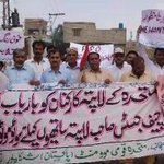#MQMProtest At #Shikarpur Press Club For Recovery Of #MQM Missing Workers http://t.co/5uuiuAkVAL