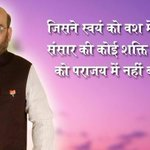 RT @AmitShahOffice: My message of self assessment & self reliance for nationalist voters and BJP supporters http://t.co/w0zkWYtpRa