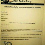 Heres letter written by @arvindKejriwal to Gunda Mukhtar Ansari thanking him for the support extended to defeat NaMo http://t.co/YjqC9A7HPA