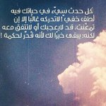 Todays Happy Thought :) #jo #amman #arabic #instaquote #instaarabic #instaquotes #quote #quotes by reematuqan http://t.co/8Ux19NxtAN