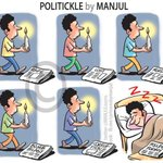 RT @MANJULtoons: Low voter turnout in Bangalore. My #cartoon http://t.co/FUn8Jn4jpr