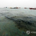 RT @hohocho: Gas from #Sewol ferry is spreading all around at the incident scene. It represents the difficulties of rescue. http://t.co/mfA5ZiEL8g