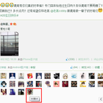Luhan liked a post on weibo about his buddies going to Nanjing to celebrate birthday for him.T^T http://t.co/059843bKWD