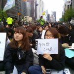 RT @metempirics: A crowd gathered at Cheonggye Plaza Seoul in memory of the victims of the #Sewol ferry disaster http://t.co/SDstUi22z7 via @amnseoul