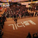 """Well wait(기다릴게)"" a candlelight vigil message for missing #Sewol at Jogyesa temple in Seoul. #PrayForSouthKorea http://t.co/Rtnu341fRd"