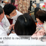 "RT @Pray4SouthKorea: ""Rescued Child"" - 구조된 어린아이 #PrayForSouthKorea #Sewol #Ferry http://t.co/BAtkH9CiXE"