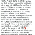RT @Planet_EXO: Chinese LUHAN fans have been doing charity work hoping to spread love and positive energy in the name of LUHAN ❤️️ http://t.co/acuU4Hie6Y