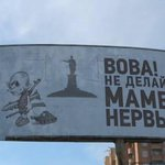 #Odesa #Odessa known 4 humor & linguistic twists tells Putin not to worry momma (Odesas nickname) https://t.co/45ty8fqSrE