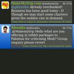 This is the most awesome reply by an Indian Brand on Twitter. Take a bow @MakeMyTrip http://t.co/l0eUaAfv5w
