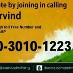 Call voters of Varanasi & tell them why they shld vote for AAP. Dial in: 1800-3010-1223 #OurHopeAAP @ArvindKejriwal http://t.co/gA6y5aq0zM