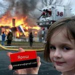 RT @kievtypical: #ВизиткаЯроша http://t.co/c30vAKVlr3
