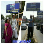 "RT @AamAadmiParty: Celebrities Standing on Mumbai Signals ""I am Aam Aadmi"" #Unite4AAP http://t.co/Zl3Ucr0dI6"