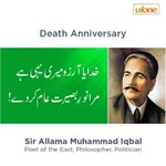 RT @Ufone: Tribute to the ideological founder of Pakistan! http://t.co/xZOfLw4Ymi