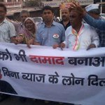 Hilarious banner held by those protesting against Sonia , Robert Vadra & Priyanka Gandhi in Rae Bareli http://t.co/lK7eTZXTnE