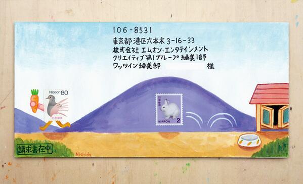 絵封筒「うさぎに追われし かの山」 http://t.co/Ye3V1Tvokj
