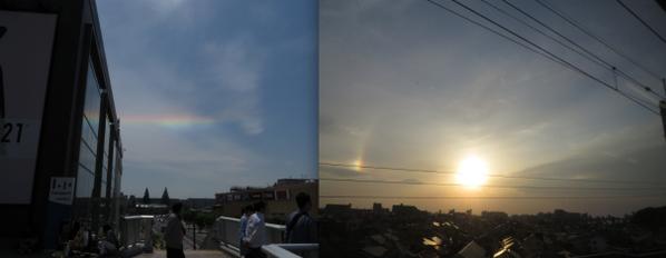 5弱の千代田区ですがかなり揺れました。 昨日三郷市に行ったのですが、昼から夕にかけて彩雲が出てて不吉な予感がしてました(><;) http://t.co/WFlvssXajH