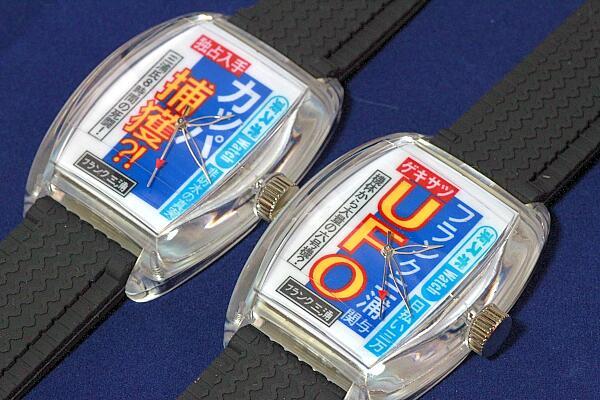 なんという洗練されたデザイン! できる女のフランク三浦・東スポバージョン☆  http://t.co/rbe2DEEaRX