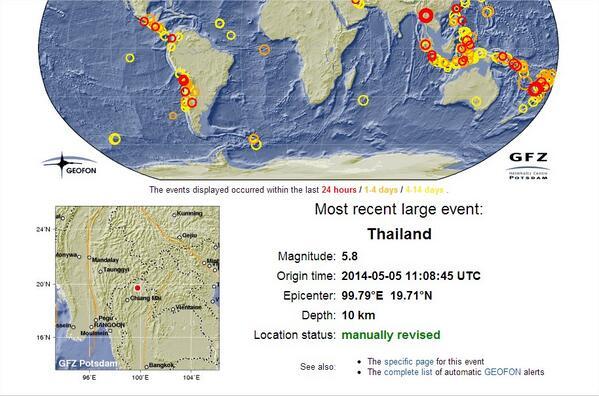 รายละเอียดแผ่นดินไหว เชียงใหม่ http://t.co/n8Nt2WdYf2
