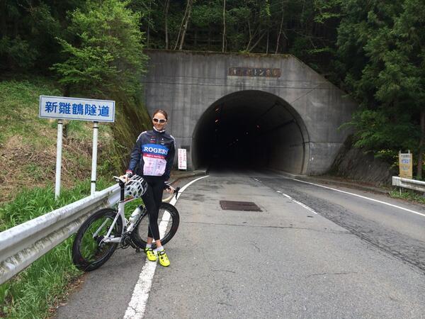 登った登った〜楽しかった♡(*^^*)♡ http://t.co/U6c5UFkEcu