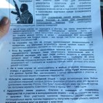 RT @washingtonpost: These anti-Russian leaflets are being dropped from helicopters over eastern Ukraine http://t.co/mp0Ic7Qye2 http://t.co/N04GVywNvo