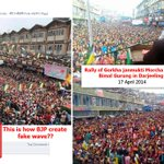 RT @kapsology: This is how FAKE Modi wave is created??? #Shame http://t.co/yKX8bqww4U