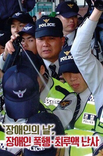 """순사! """"@idkkoma: --^""""@okcheul99: """"@Mithra12: 꼭 이렇게 해야 겠냐? 경찰 나으리? http://t.co/nk6PC1ARAR"""""""""""""""
