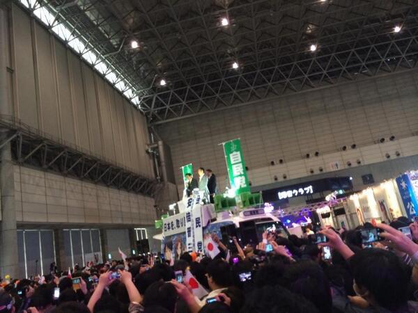 西又葵の痛演説カーの上で安倍首相が積極的平和主義を訴えるの図。人集まり過ぎてやばいww #超会議 http://t.co/JPs3WVUyZz
