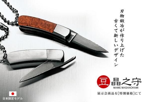 刃物鍛冶が作り上げた、古くて新しいデザイン。日本モデルを数量限定販売 http://t.co/WqYPt780rz http://t.co/saB6350wpf