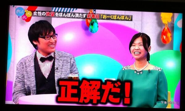 おーくぼんぼん : 【TV・テレビ...