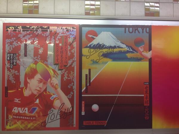 これかあ、横尾忠則さんが嘆いておられたポスターは、横尾風であって横尾さんの作品ではない、リスペクトしていたとしてもこれを自分の仕事として発表するのはどうかなあと思う。 http://t.co/m1UOGRthcn