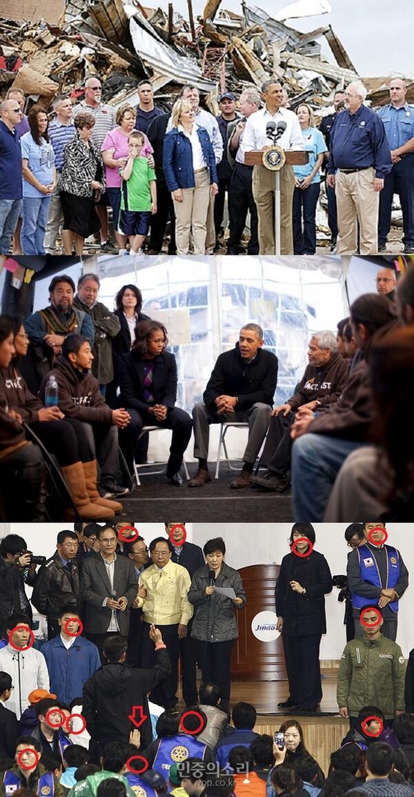 설명이 필요없는 사진입니다. 길거리 연설도 아니고 실종자 가족들을 만나러온 자리에에... http://t.co/5hirwecvnl
