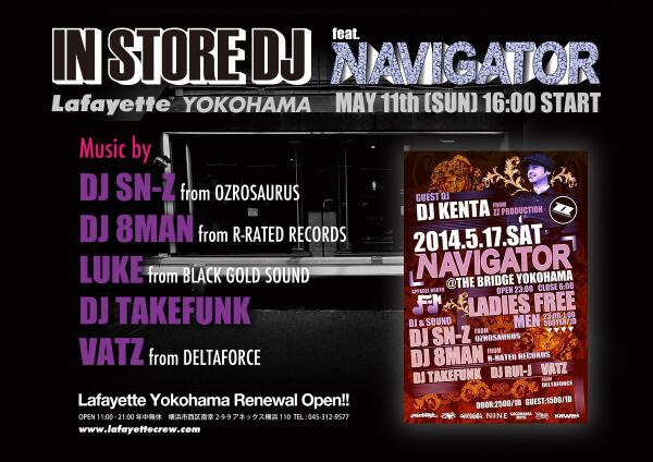 5/11(sun) 16時スタート‼︎ INSTORE DJ feat. NAVIGATOR #yokohama @djsnz @8man045 @LUKE_BGS @djTAKEFUNK @Vatz_DeltaForce #なびげ http://t.co/u6sX5nlnJ6