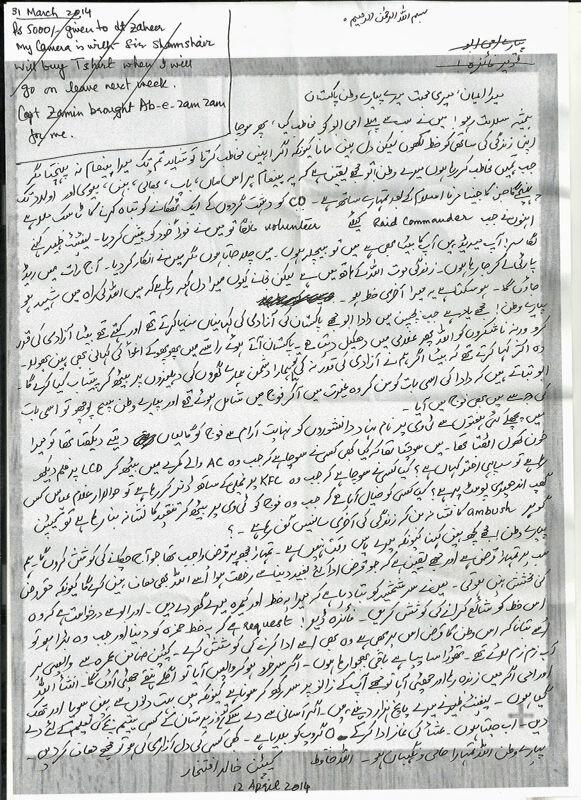 Gharidah Farooqi (@GFarooqi): Captain Khalid Iftikhar last letter to his family before shahadat! Moves heart. Long Live Shuhda.Long Live Pakistan. http://t.co/kYZT0eFfkC