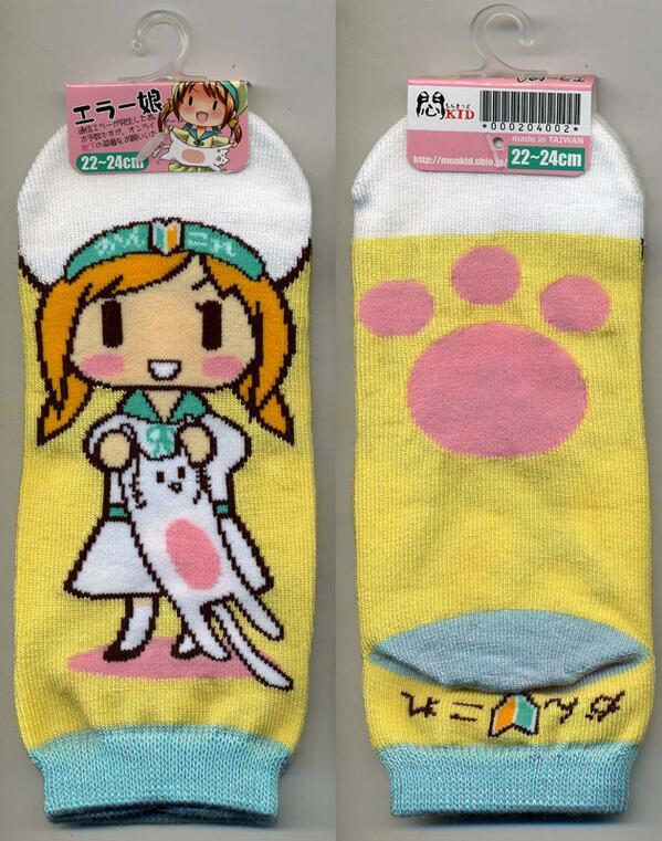 【新入荷】 [悶KID]『エラー娘 靴下』 艦これよりあのエラー娘ちゃんの靴下が登場です!提督たるもの足にも気を使わねばなりません。かわいいエラー娘靴下で包み込んでください!男性用・女性用のサイズをご用意!2Fにて販売中です!! http://t.co/znpjaxWLbP