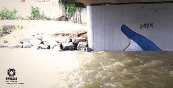 #봐보셔요 RT @ddanziabba: 잊지말자..  아티스트 박병철씨 작품.  비가 오면 잠긴다는군요.. http://t.co/ulDgML5onk