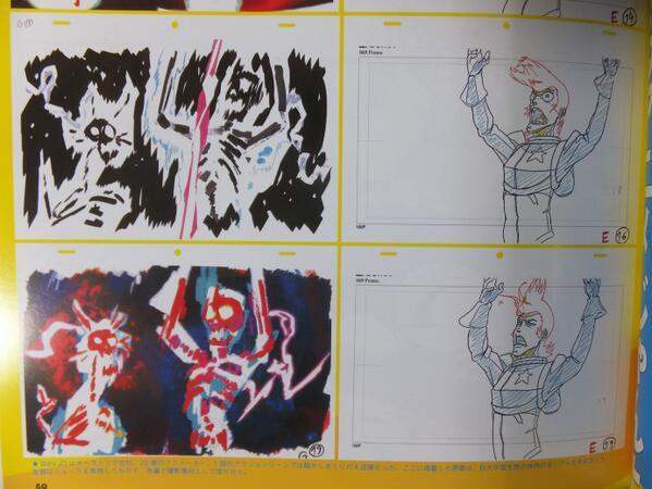 バヒ・JDの【スペース☆ダンディ】原画 @ アニメスタイル005。小黒祐一郎さん、ありがとう!^^