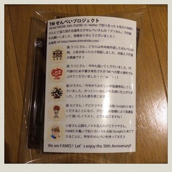 ☆おせんべい企画☆@fluxflat さん@hadukimix さんも参加されてます♪おせんべいはコチラで。大阪t.k.night vol.16 5/4(日)  http://t.co/6ruoXiXkPT http://t.co/XVU4VzYIh4
