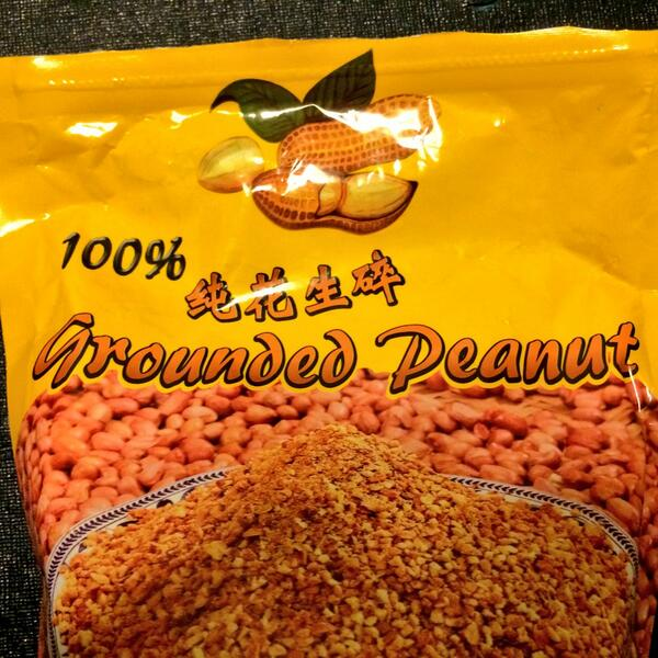 You see... This is what happens when peanuts bring up their kids well... Grounded Nuts. http://t.co/ElVMqNVgV5