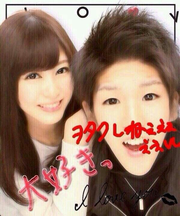 【画像あり】元SKE48の向田茉夏が彼氏とツーショットで「ヲタクしね」