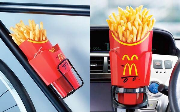 McDonald's Fries Holder: http://t.co/6DhGzcKY4X http://t.co/3LoKo5BV9f