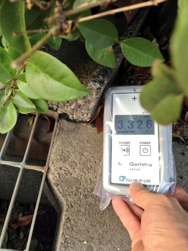 出るよなあ…(側溝の中の方がやばそう)。 RT 【報告】測ってガイガー!千葉県柏市緑ケ丘13 付近から 屋外(土) 地表 5cmの放射線測定値(3.326μSv/h)が投稿されました! http://t.co/f0Tw1o7pfV http://t.co/EEpCBXuQVm