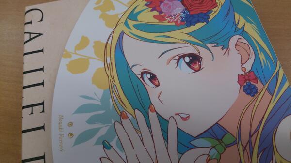 ついに最終巻のサンプルが届きました。葉月、可愛い…!(阿部) #galileidonna