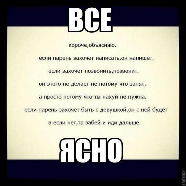 chto-delat-kogda-hochesh-devushku